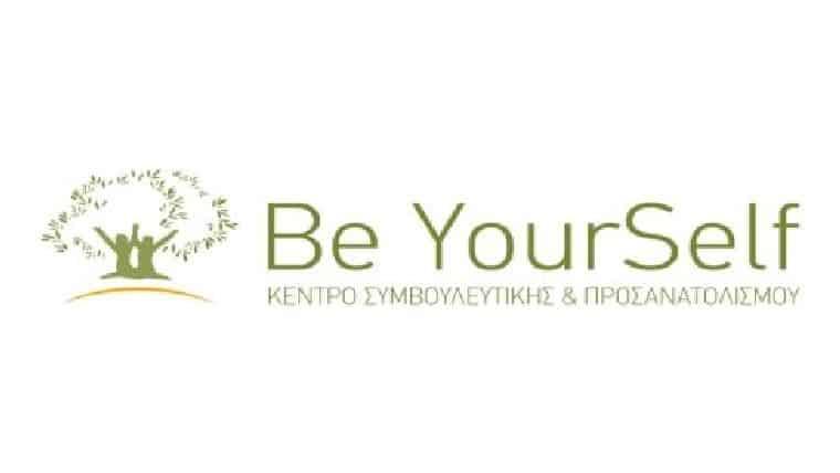 BE YOURSELF – Κέντρο Συμβουλευτικής & Προσανατολισμού