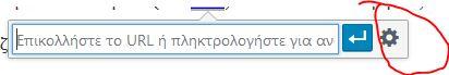 hyperlink_2