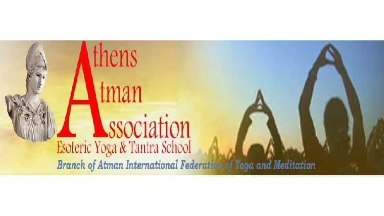 Athens Atman Association – Yoga | Αθηναϊκή Ένωση Ατμάν – Γιόγκα