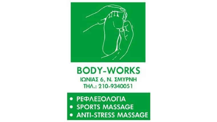 Body-Works