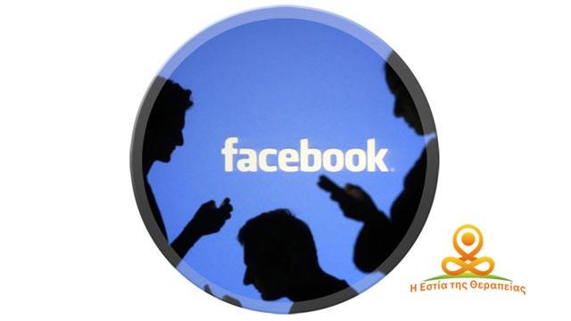 facebook, η προσωπική σου εφημερίδα