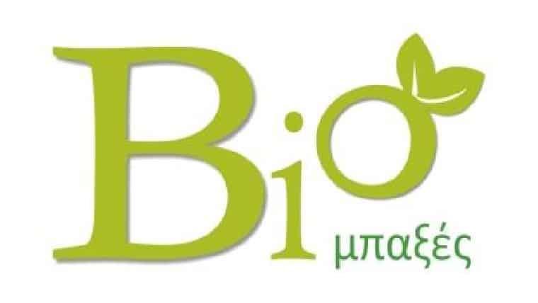 Βιο-μπαξές, βιολογικά και παραδοσιακά προϊόντα