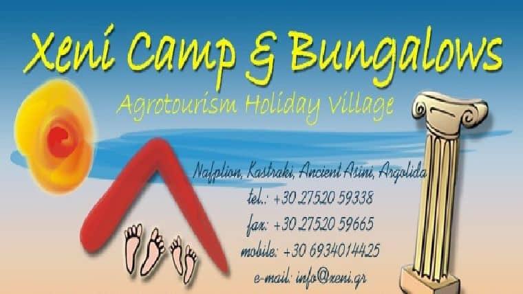 XeniCamp & Bungalows-Aγροτουριστικό Χωριό
