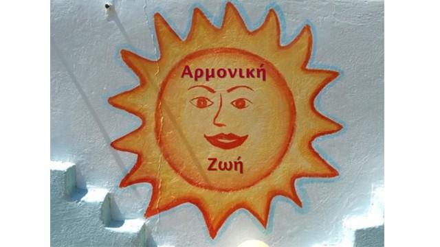 armoniki-zoi