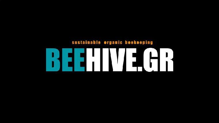 beehive.gr