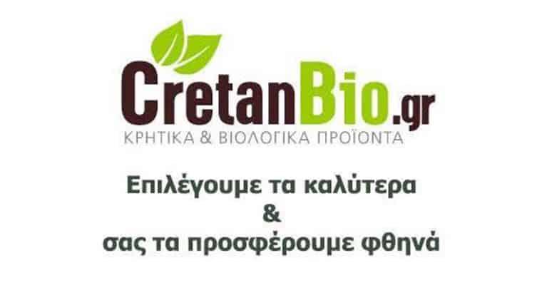 CretanBio