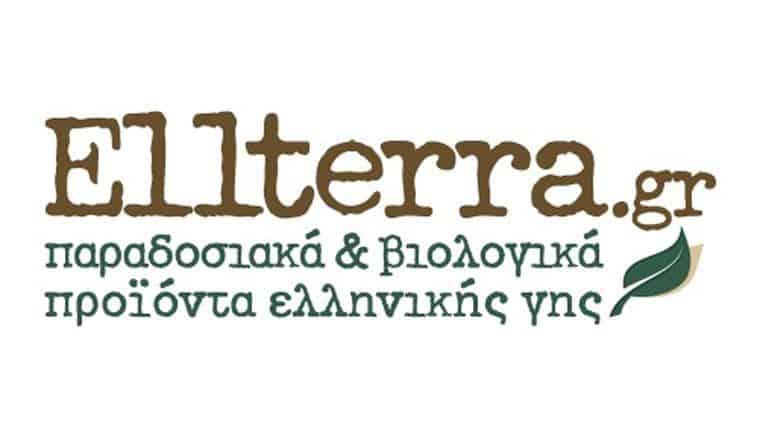 Ellterra