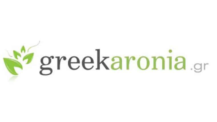 Ελληνική Αρώνια