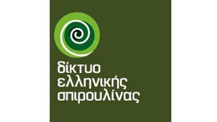 Δίκτυο Ελληνικής Σπιρουλίνας