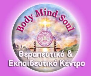 BodyMindSoul 300×250 1