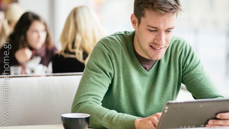 Πώς να είστε ένας αυθεντικός, επιτυχημένος, ελεύθερος επαγγελματίας (A' μέρος)