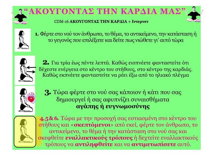 xhmeia_agaphs1