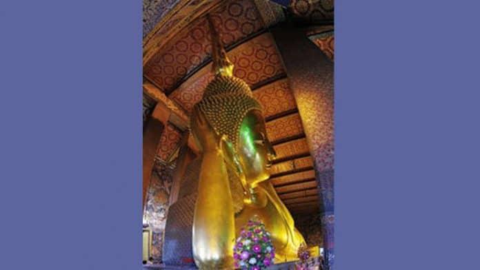 Η μεθοδολογία του Thai Massage
