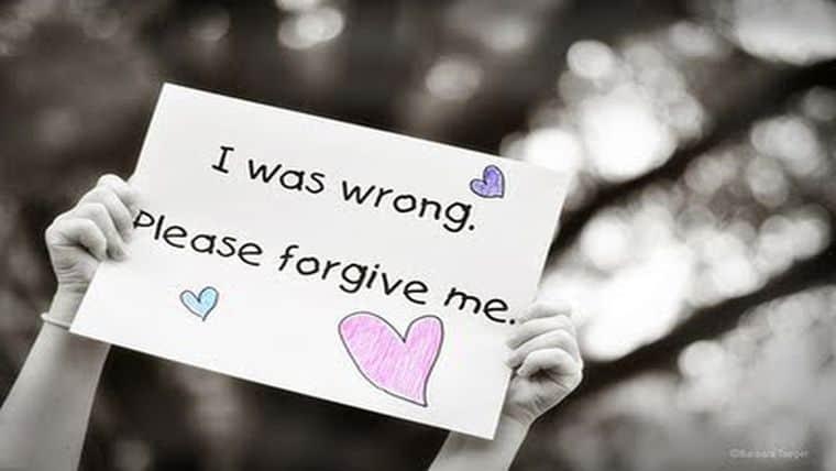 Συγνώμη συγχώρεση