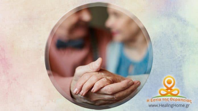 Οι δώδεκα αρχές που χρειάζεστε για να διατηρήσετε μια τρυφερή σχέση