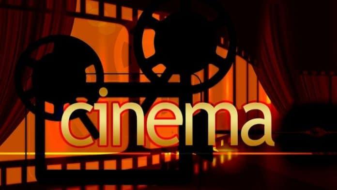 Σινεμά ο Παράδεισος | Προβολές Ιουλίου