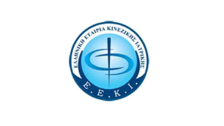 Ελληνική Εταιρία Κινέζικης Ιατρικής (E.E.K.I.)
