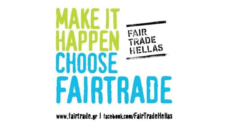 Fair Trade Hellas – Αστική Μη Κερδοσκοπική Οργάνωση