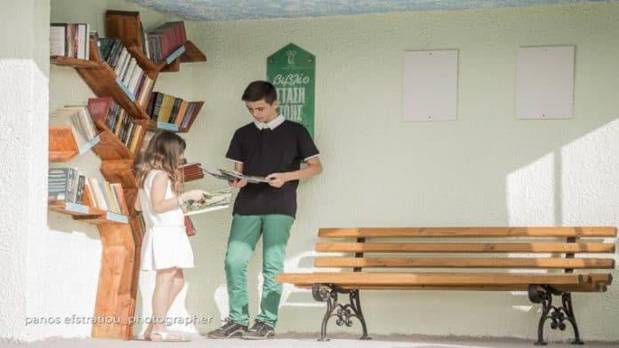 Η πρώτη στάση λεωφορείου - βιβλιοθήκη στην Ελλάδα!