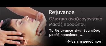 Rejuvance