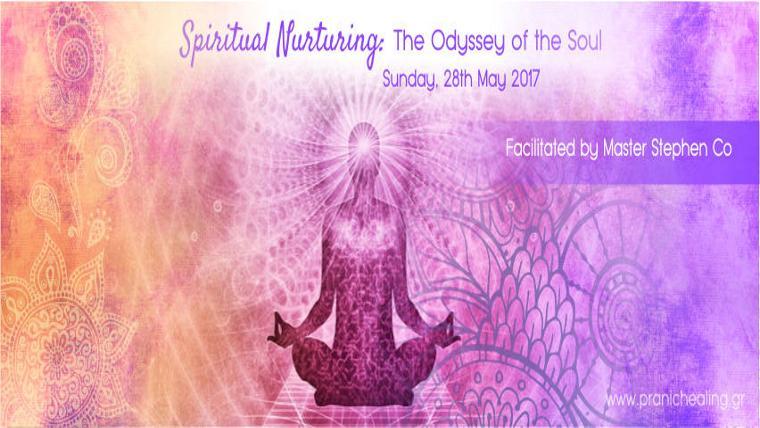 Nurturing: Η Οδύσσεια της Ψυχής