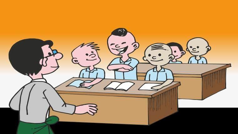τα εννέα χαρακτηριστικά του σπουδαίου δασκάλου