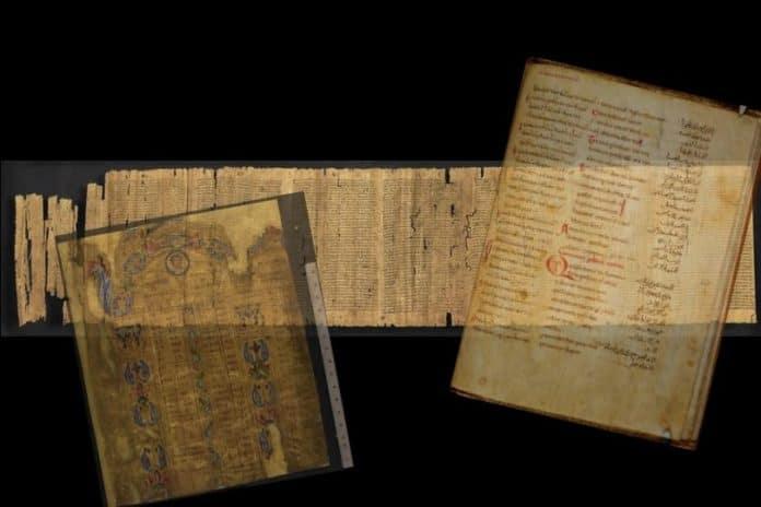 Ψηφιακή πρόσβαση στα ελληνικά χειρόγραφα της Βρετανικής Βιβλιοθήκης