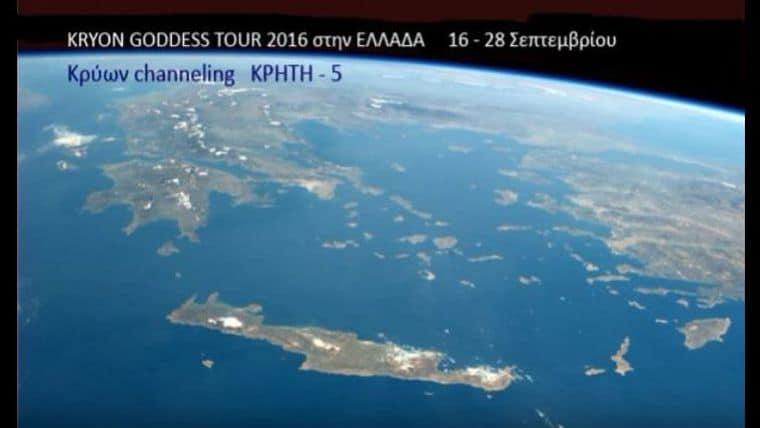 Περιοδεία Κρύων στην Ελλάδα | Οι Ζωντανές Επικοινωνίες στην Κρήτη | Μέρος Β