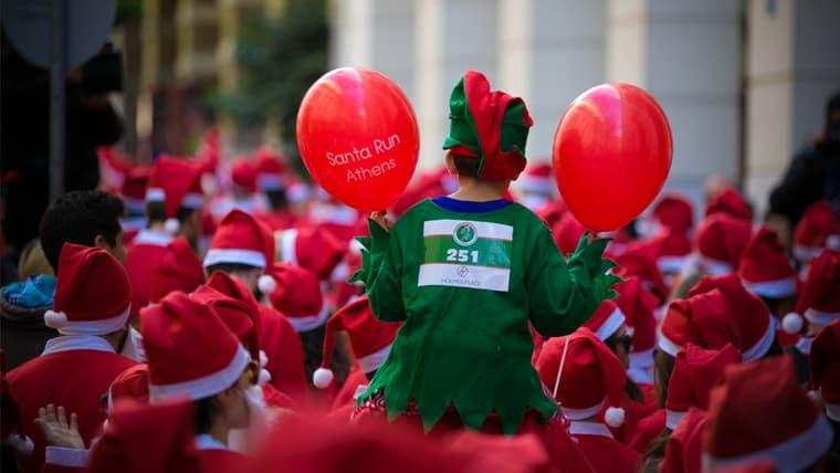 3ο Athens Santa Run