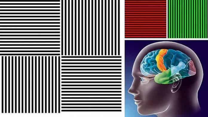 Απίστευτη οφθαλμαπάτη σας κάνει να βλέπετε τα πάντα γύρω σας με άλλο χρώμα!