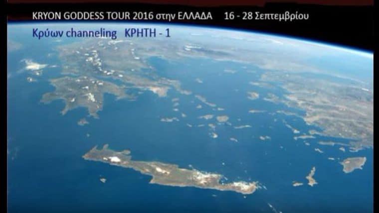 Περιοδεία Κρύων στην Ελλάδα | Οι Ζωντανές Επικοινωνίες στην Κρήτη | Μέρος Α