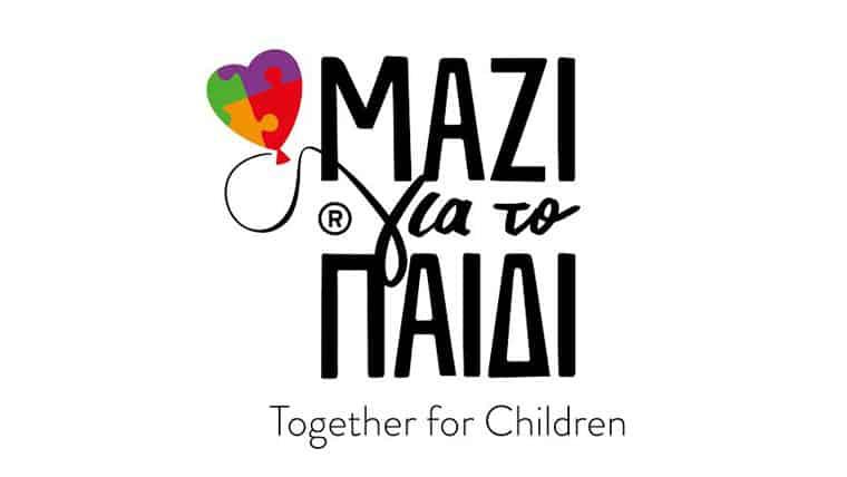 Μαζί για το παιδί | Πρόγραμμα για την καταπολέμηση της Σχολικής Διαρροής