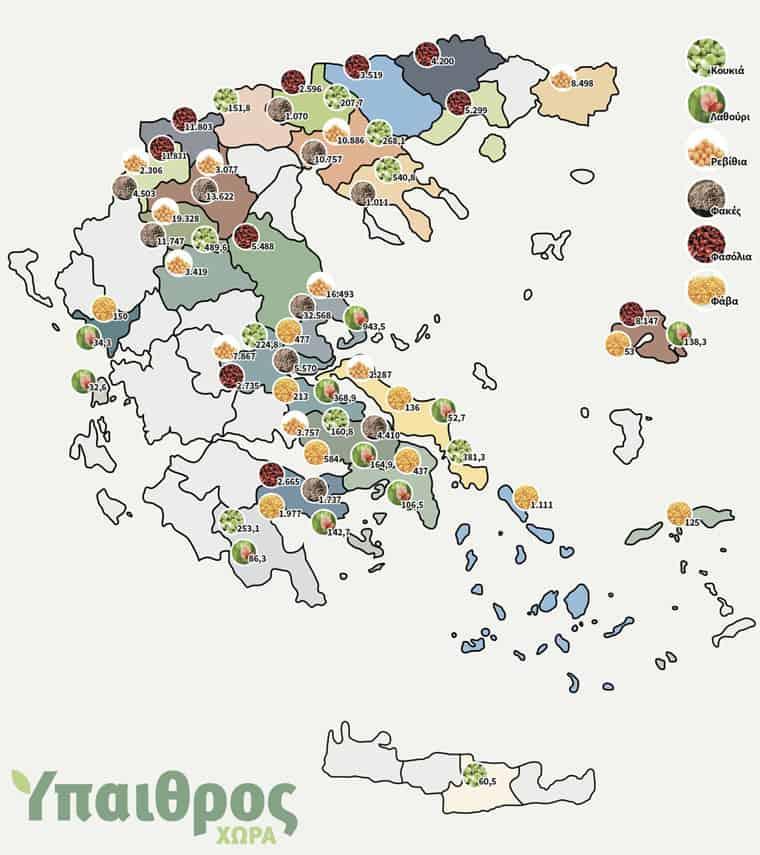 χάρτης καλλιέργειας οσπρίων στην Ελλάδα