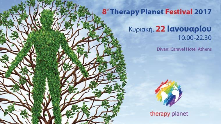 8ο Thepapy Planet Festival
