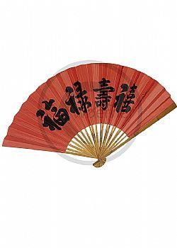 Κινέζικη αστρολογία | Μηνιαίες προβλέψεις Δεκεμβρίου