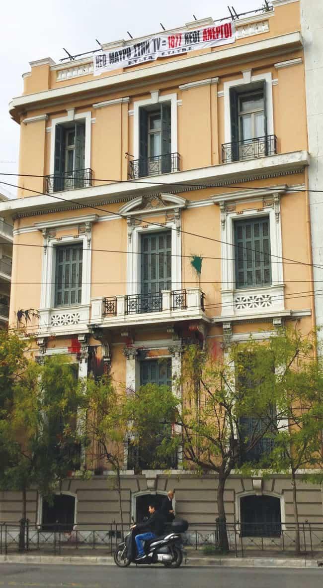 Τα προπολεμικά σπίτια στην Πατησίων