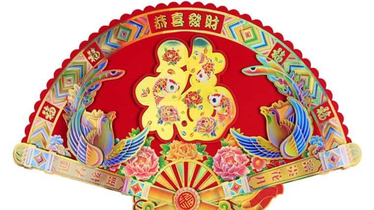 Κινέζικη αστρολογία | Μηνιαίες προβλέψεις Μαρτίου - Της Μαρίας Κουκουβέ