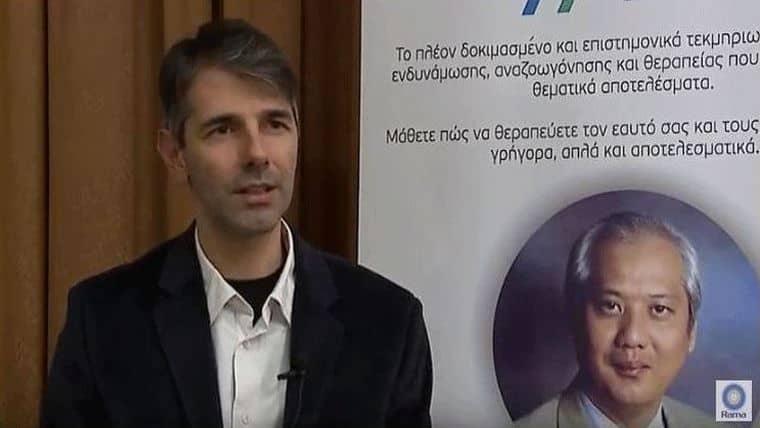 Βίντεο | Συνέντευξη με τον Γιώργο Σταμούλη για το Pranic Healing