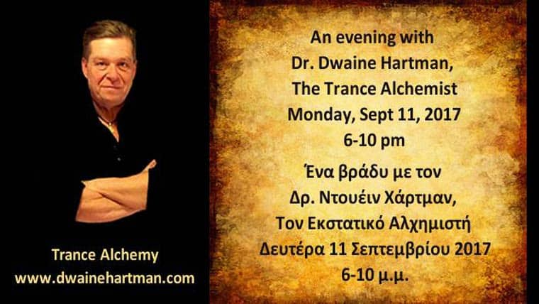 Ένα βράδυ με τον Δρ. Ντουέιν Χάρτμαν, Τον Εκστατικό Αλχημιστή
