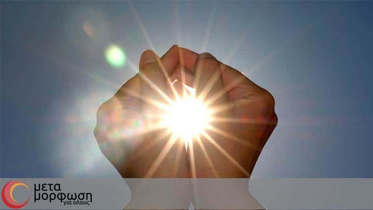 Η Δύναμη των Ενεργειακών Δονητικών θεραπειών στα χέρια σου | Αργύρης Μάρδας Στραβελάκης