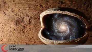 Αστρολογία για Αρχάριους: Πλανήτες, Ζώδια και Οίκοι | Βαγγέλης Πετρίτσης