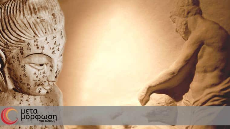 Αρχαία Ελληνική Ιατρική και Ελληνικός Βελονισμός | Αλέξανδρος Τηλικίδης