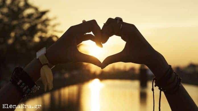 αγάπη αρνητικότητα κόσμο