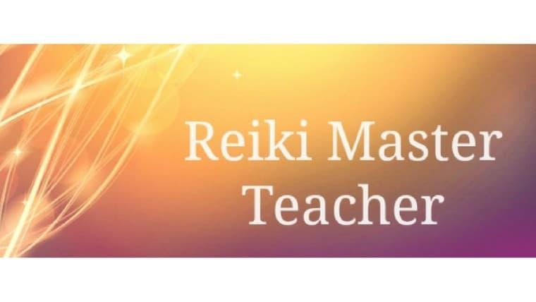 Σεμινάριο Ρέικι - Reiki Master Practitioner & Reiki Master Teacher | Κυριακή Λεοντοπούλου