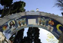Δωρεάν ξεναγήσεις στην έκθεση «Κοινοί Ιεροί Τόποι» στο Μουσείο Φωτογραφίας Θεσσαλονίκης