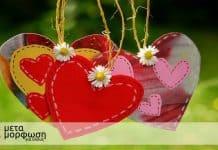 Μεταμορφώστε τις σχέσεις σας με τη Δύναμη της Συγχώρεσης   Βιβή Δανιηλίδη