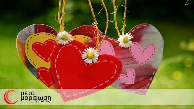 Μεταμορφώστε τις σχέσεις σας με τη Δύναμη της Συγχώρεσης | Βιβή Δανιηλίδη