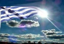 Έκτακτος Οραματισμός για την Ελλάδα και τον Ελληνισμό | ΠΑΔΙΣΥ