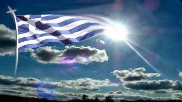 Έκτακτος Οραματισμός για την Ελλάδα και τον Ελληνισμό   ΠΑΔΙΣΥ