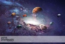 Αστρολογία για Προχωρημένους: Ειδικά Θέματα στην Ερμηνεία των Πλανητών   Βαγγέλης Πετρίτσης PhD